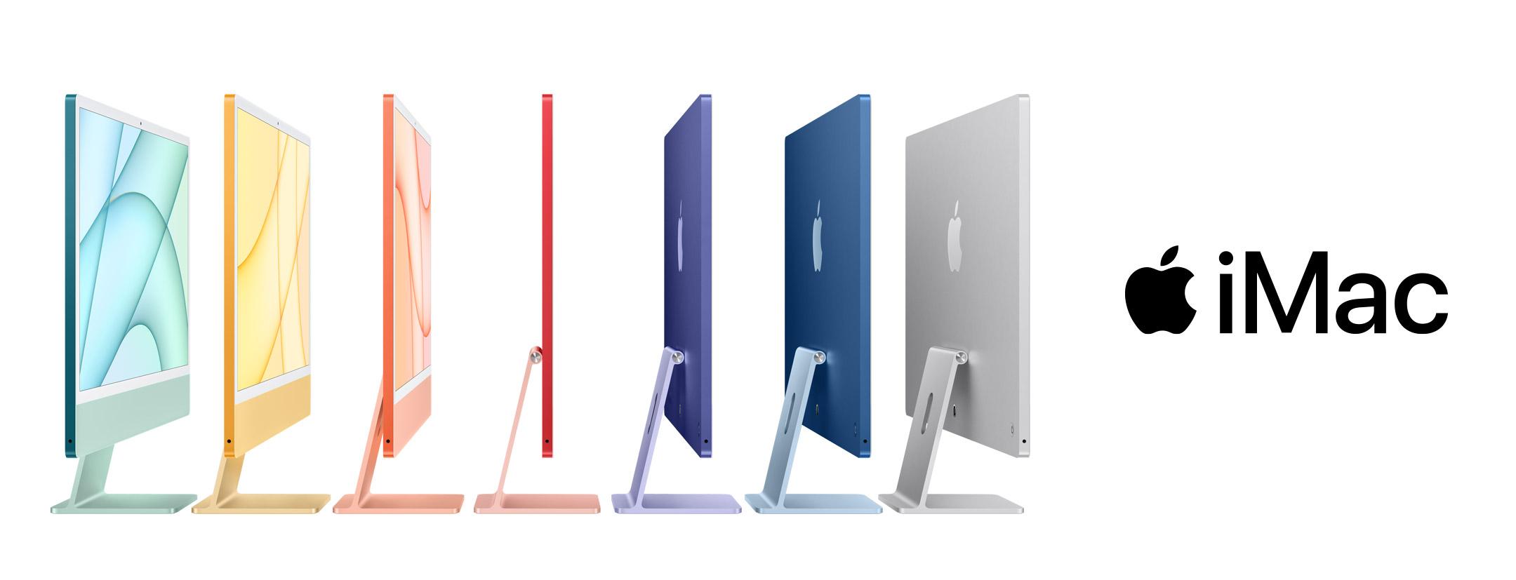 iMac 24-inch at Computer Advantage